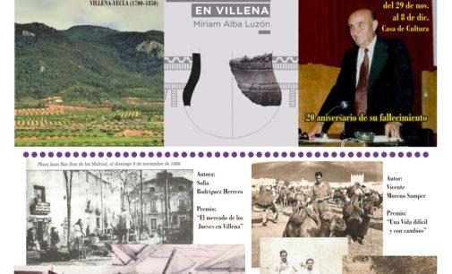 La Fundación José María Soler entregará el 1 de diciembre los premios de investigación
