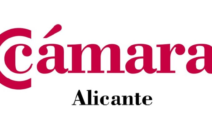 La Cámara de Comercio de Alicante subvenciona con 1.500 euros la contratación de jóvenes desempleados