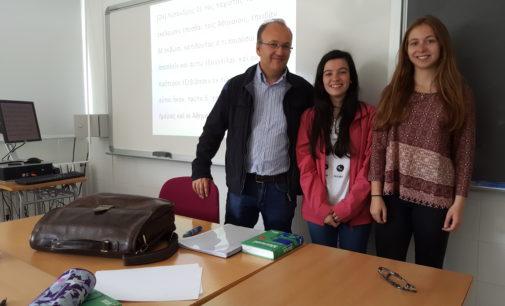 Beatriz López y María Sarrió del IES Las Fuentes, 2º puesto y accésit en la Olimpiada de Lenguas Clásicas