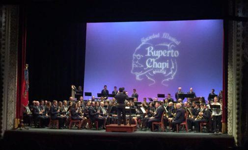 La Sociedad Musical Ruperto Chapí celebra Santa Cecilia 2017