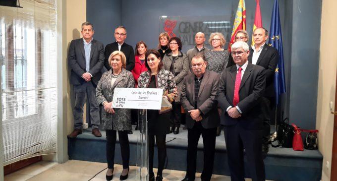 El presupuesto de Sanitat para la provincia de Alicante este ejercicio supera los 2.353 millones de euros, un 4,75% más que en el año 2017