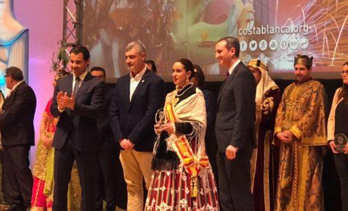 La Junta Central de Fiestas recibió un reconocimiento de la Diputación