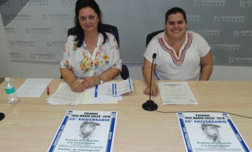Laura Talavera y Eloy Poveda se alzan con los premios de investigación de la Fundación José María Soler