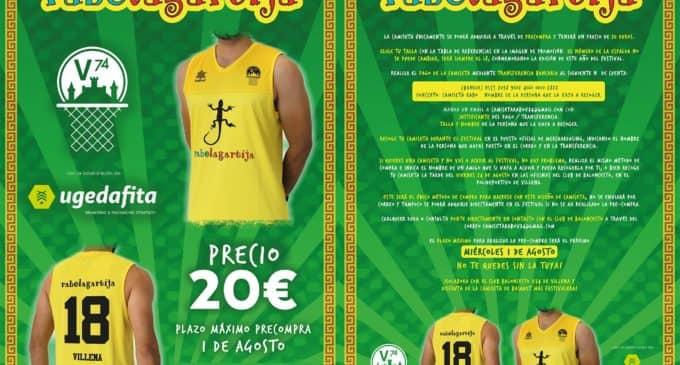 Sacan una edición especial de camisetas de Baloncesto de los festivales Rabolagartija y Leyendas del Rock