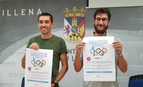La Fundación Deportiva inicia el pago de la inscripción de las escuelas deportivas por primera vez on-line