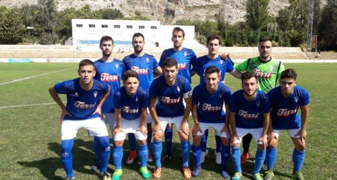 El Villena CF inicia la temporada con derrota