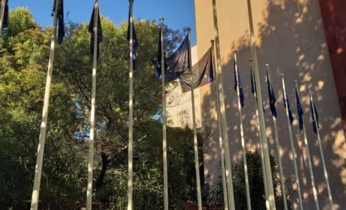 El IES Las Fuentes desarrollará un proyecto Erasmus+ con otros cuatro países europeos