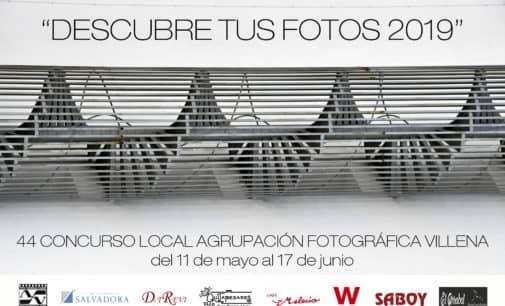 La Agrupación Fotográfica inaugura el 11 de mayo la exposición «Descubre tus fotos»