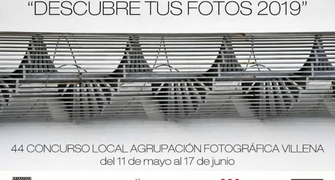 """La Agrupación Fotográfica inaugura el 11 de mayo la exposición """"Descubre tus fotos"""""""