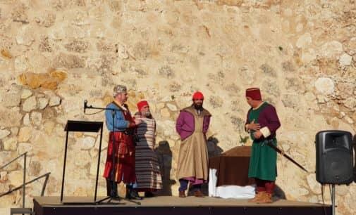 El valor del primer principado de España