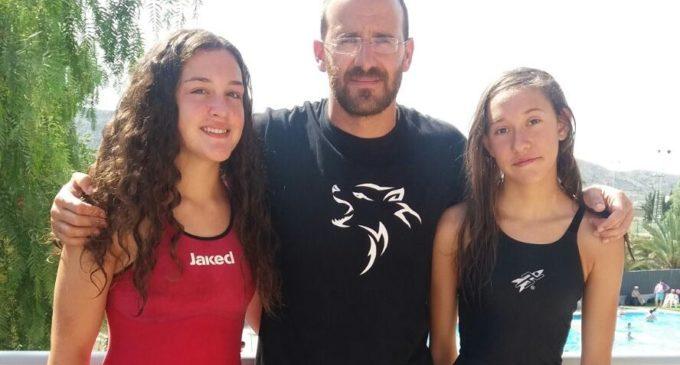 Irene Díaz e Irene Ferrándiz participan en el Campeonato Autonómico Infantil de Natación