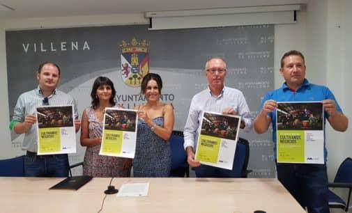 Los expositores de la Feria de Muestras piden al Ayuntamiento una mayor apuesta