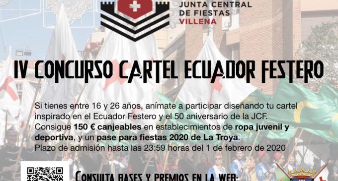 La Junta Central de Fiestas convoca el concurso juvenil de cartel para el Ecuador Festero 2020