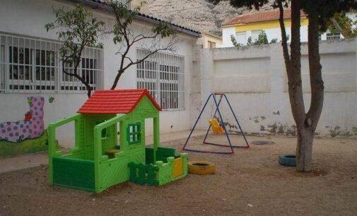 La Escuela Infantil Municipal Amigo Félix organiza una jornada de Puertas Abiertas