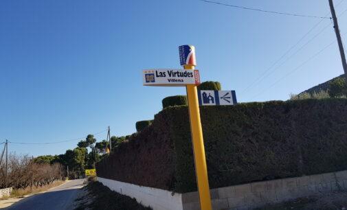 Suspensión del suministro de agua en Las Virtudes