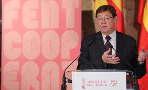 Ximo Puig anuncia el suministro de 8.000 purificadores para los centros educativos de la Comunitat Valenciana